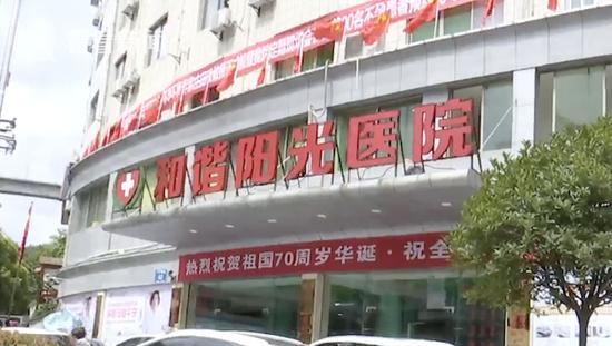 大越期货赴河北灵寿县开展精准扶贫系列活动