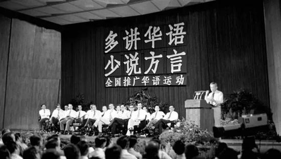 【蜗牛棋牌】李显龙:我们新加坡要坚持不懈地推广华语