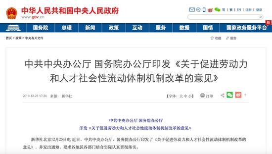 四川煤矿事故:13人靠一盒被弃食盒饭支撑到获救