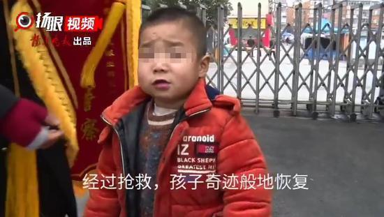3岁男童5楼坠落4个月康复 从不善言辞到能说会道