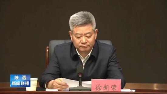 卸任延安市委书记后 徐新荣任陕西省委统战部部长