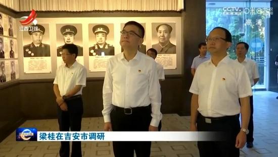 梁桂(前排中)截图来源:江西卫视