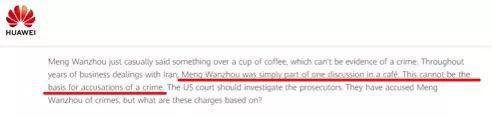 圖為華為官網上公布的任正非的采訪內容