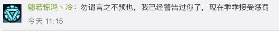 截图 via 微博