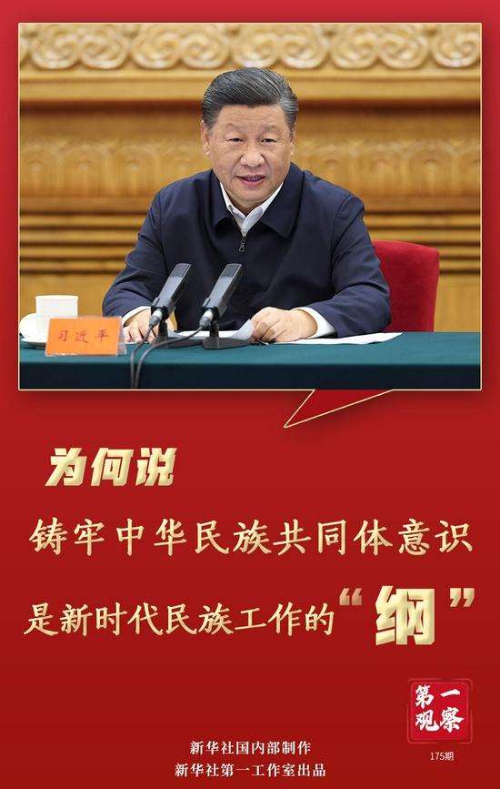 新华社记者 庞兴雷 摄