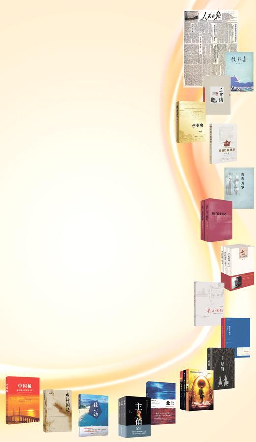 京东公布重阳节消费大数据:智能拐杖成热门