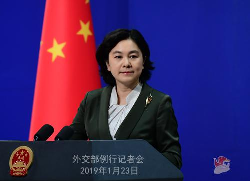 问:你能否证实刘鹤副总理仍将按计划于1月30日至31日赴美磋商?
