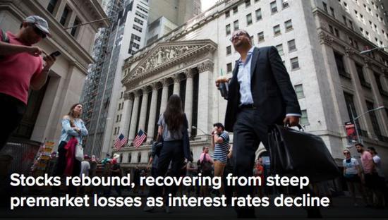 """全球股灾""""元凶""""再度下跌 未来还有两大考验(图)"""