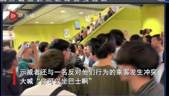 ▲示威者在香港地铁挡车门,阻拦其他乘客上下车 (截图via环视频)