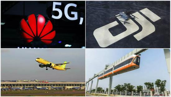 5G technology, DJI's camera drones, C919 and China's fastest sky train… China keeps making creative and innovative。 /CGTN Photo