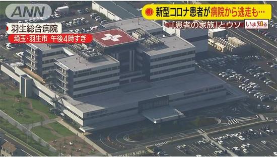 男子曾在二宫和也中医院接受治疗(小梦帮倒忙z)