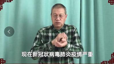 九龙仓置业在香港暂停交易