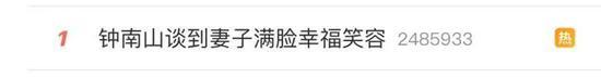 """【地评线】东湖评论:巩固""""清零""""成果,奋力夺取战疫全胜"""