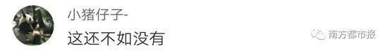 预售143万 全新奥迪RS6 Avant开启预售