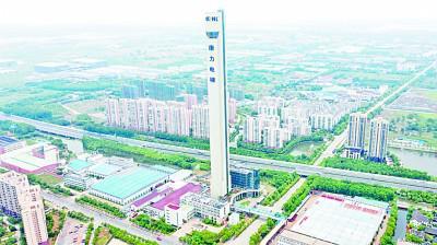 江苏省苏州市吴江区汾湖高新区的电梯试验塔。新华社发