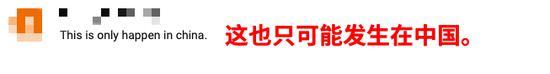 看场电影的时间中国就拆掉一座大桥 外国网友惊呆