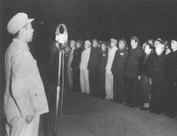 1949年9月30日黄昏,人民英雄留念碑奠基仪式现场