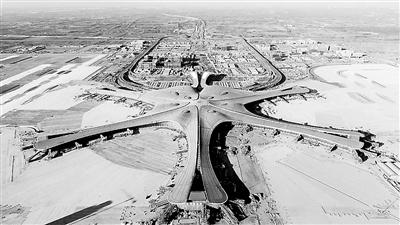 大兴国际机场航拍图 供图/北京建工北京新机场工程项目总承包部