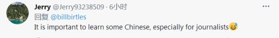 """毛泽东从未与他谋面 却称他为""""现代中国的圣人"""""""