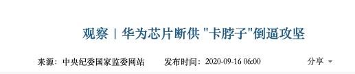 不下白宫悲剧为大文化文明让中人看染新
