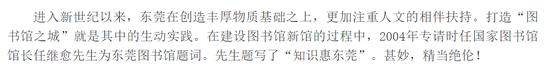 4月10日全国铁路二季度调图 北京南站多趟列车开行调整