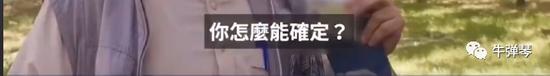 谢霆锋冒雨录节目,手比脸还白,与美女刻意保持距离怕王菲吃醋?