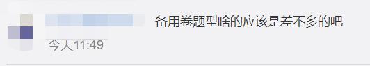 北京本地病例北北斗逼近白宫北病例被顶秘