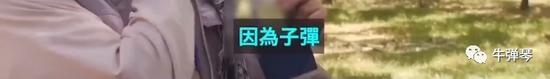 孙莉复出!甘当主妇12年,黄磊却被传出轨张钧甯刘若英,她不忍了?