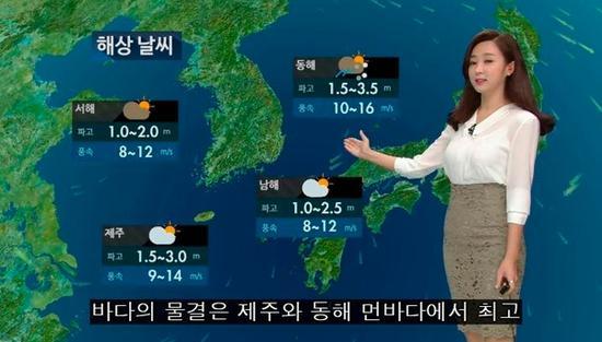 图为发生广播事故的节目(KBS截图)