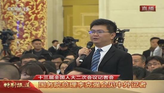 李克强:今年确保新增就业1100万人以上