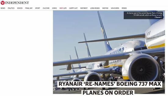 歐洲瑞安航空訂購波音737MAX 被人修改客機標識