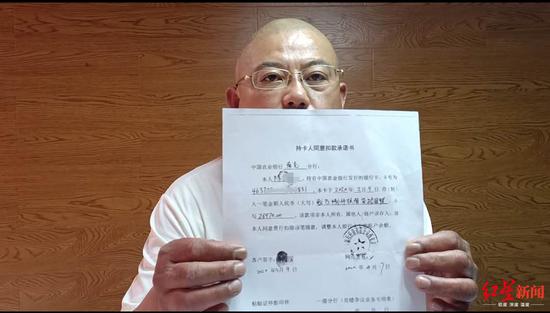 """原阳县委书记就""""打记者""""致歉:责任人已停职调查"""