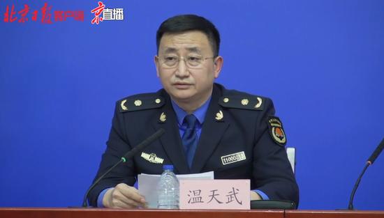 北京市将提升对人员密集场所疫情防控不断强化检查执法