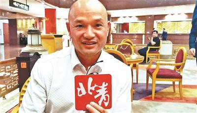 """""""香港光头警长""""刘泽基接受北青报记者专访"""