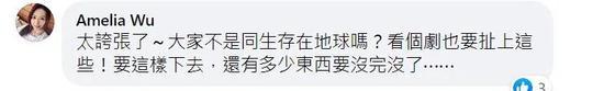 侠客岛:民进党封杀爱奇艺?好像她也在上面追剧插图(10)