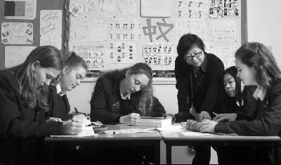 图说:汉语培训在英国颇有市场。