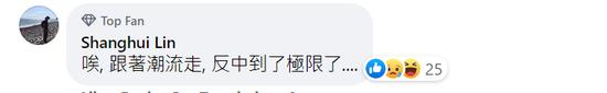 侠客岛:民进党封杀爱奇艺?好像她也在上面追剧插图(12)