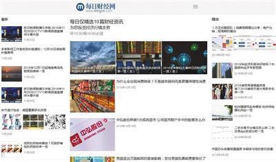 """""""每日财经""""的网站域名为""""www.mrcjcn.com""""。网站截图"""
