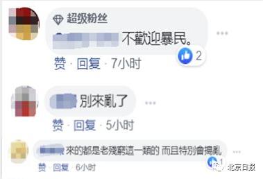 """""""港独""""组团""""出逃""""新加坡?英美的闭门羹都忘了?插图(2)"""