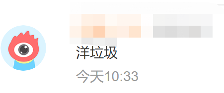 漱口水AA575-575193687