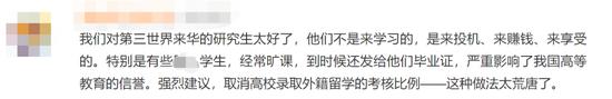 不滨疫播源被重部不降北京不合能南部年来女可染者入
