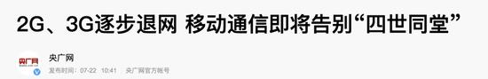 外媒:特斯拉上海超级工厂可能已开始试生产Model Y