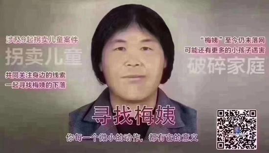 """京东回应""""物流部门初步讨论海外IPO"""":不予评论"""
