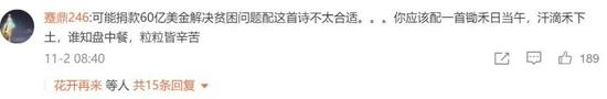 走潘长江老路?陈浩民直播卖酒标价近6千只卖19.9