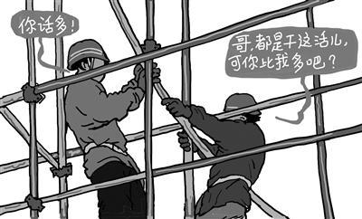 """解禁在即宣布""""高送转""""美联新材股价五连板"""