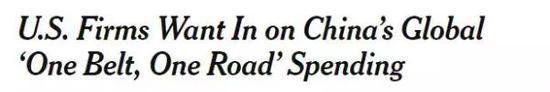 ▲《纽约时报》报道截图