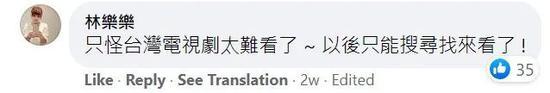 侠客岛:民进党封杀爱奇艺?好像她也在上面追剧插图(1)