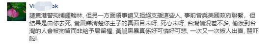 上海昨日新增本地确诊病例3例,涉及区域和场所情况公布