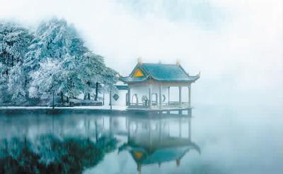 江西庐山世界地质公园