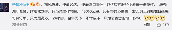 """""""东风快递""""也官宣接单:都问我送导弹吗?不送,送导弹模型!"""